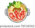 壽喜燒 平底鍋 鍋 76536562