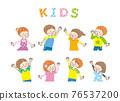웃는 아이들의 표정 세트 76537200