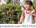 어린이 라이프스타일 체험학습 교육 76537420