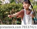 어린이 라이프스타일 체험학습 교육 76537421