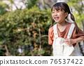어린이 라이프스타일 체험학습 교육 76537422