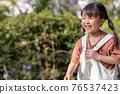 어린이 라이프스타일 체험학습 교육 76537423