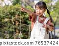 어린이 라이프스타일 체험학습 교육 76537424
