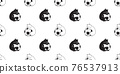 cat seamless pattern football soccer kitten calico vector pet sport scarf isolated tile background cartoon animal repeat wallpaper illustration doodle design 76537913