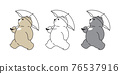 Bear vector polar bear icon umbrella logo teddy cartoon character symbol doodle illustration design 76537916