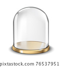 Cake stand with glass cover dome ill 76537951