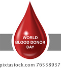 world blood donor day june 14th icon 76538937