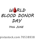 World blood donor day card Vect ill 76538938
