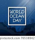 World Oceans Day June 8 Vector ill 76538942