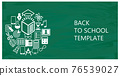 Back to school flat vector background. White icons on green chalkboard. 76539027