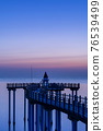 sunrise, Sunrise, Sea 76539499