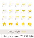 圖標 Icon 對話泡泡 76539504