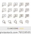 圖標 Icon 矢量 76539505