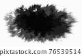 Ink drop. Round, ragged inkblot. Vector illustration. 76539514