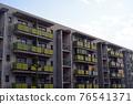 multi-unit apartment, housing complex, retro 76541371
