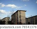 multi-unit apartment, retro, deterioration 76541376