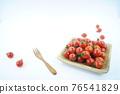 蕃茄 番茄 蔬菜 76541829