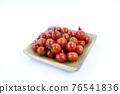 蕃茄 番茄 蔬菜 76541836