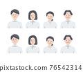 圖標 Icon 男人和女人 76542314
