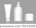 Plastic bottles for cream and soap. Packing templates set. 76543669
