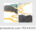 Abstract art background with contemporary art template vector. Gold and black texture elements with mountain landscape template. Hand drawn wave object. 76544293