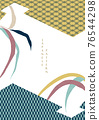 Japanese background with geometric pattern vector. Bamboo elements with Asian traditional template in vintage style. 76544298