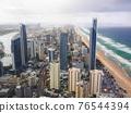 黃金海岸 澳大利亞 澳洲 76544394