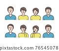 男人和女人 男女 一組 76545078