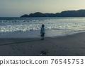 海 大海 海洋 76545753