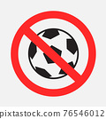 soccer football sport forbidden sign sticker 76546012