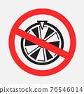 gamble fortune wheel forbidden sign 76546014