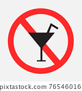 drinking alcoholic beverages forbidden sign 76546016