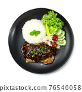Crispy Chicken Mala Chinese Spice BBQ Sauce with Rice 76546058