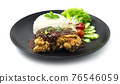 Crispy Chicken Mala Chinese Spice BBQ Sauce with Rice 76546059