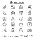 Airport icon set in thin line style 76546071