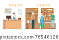 Cartoon Color Characters People Customers and Tools Store Concept. Vector 76546128
