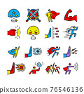 Super Hero Sign Color Thin Line Icons Set. Vector 76546136