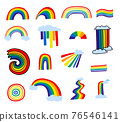 Cartoon Color Different Rainbow Icon Set. Vector 76546141