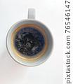 커피와 함께하는 여유로운 아침 76546147