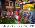 Colorful interior of stylish cozy color cafe 76546199