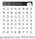 Phone Line Icons Set 76547419