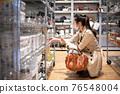女性購物 76548004