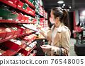 女性購物 76548005