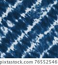Jeans fashion background. Denim blue grunge textured seamless pattern 76552546