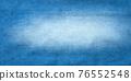 Jeans texture background. Denim grunge textured canvas. 76552548