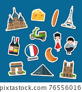 France sights stickers 76556016