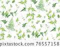 Vector watercolor style seamless greenery leaf pattern. Tropical leaves, jasmine vine, different fresh foliage. Textile fabric, wallpaper design, trendy fresh art. Natural, organic texture, background 76557158