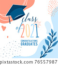 Graduate 2021 vector background, greeting card. Trendy design illustration of congratulation graduation with cap, plant, dot, organic shapes. Modern art in minimalist style 76557987