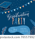 Graduation party vector background, invite card template. Trendy design illustration of graduate with cap, flags, plants, dots, organic shapes. Modern art in minimalist style 76557992