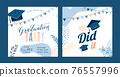 Graduation party vector background, light invite card template. You did it text quote. Graduate design with cap, flags, plants, dots, organic shapes. Modern art minimalist style. Back and front side 76557996